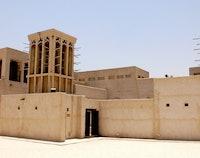 Sjeik Saïd Al-Maktoum's Huis