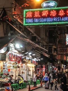 Hong Kong After Dark wandeltour